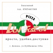 pizza Don Fast. On