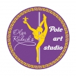 Olga Rudnik's Pole Art Studio