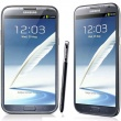 Samsung N7100 Galaxy Note II grey